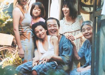 Soirée cinéma : UNE AFFAIRE DE FAMILLE