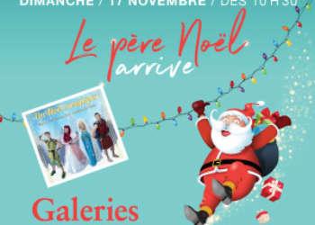 Le père Noël arrive aux Galeries de Terrebonne!